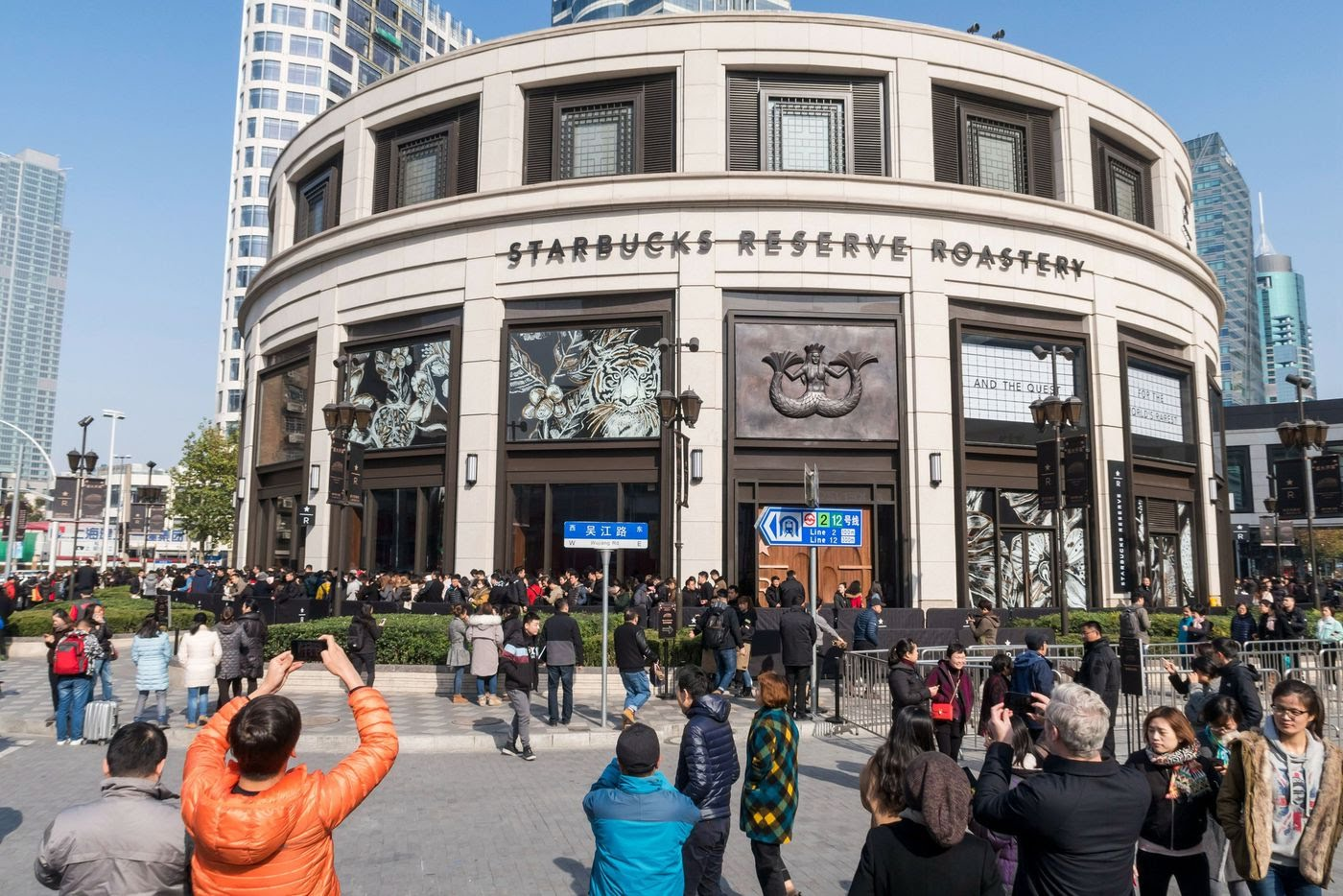 The Starbucks Reserve Roastery in Shanghai attracts a crowd on its opening day, Dec. 6, 2017.